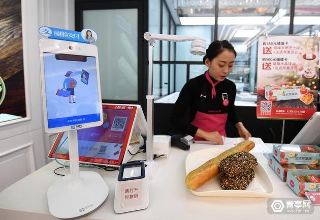 支付宝3D结构光刷脸支付落地北京,技术已三四线城市铺开