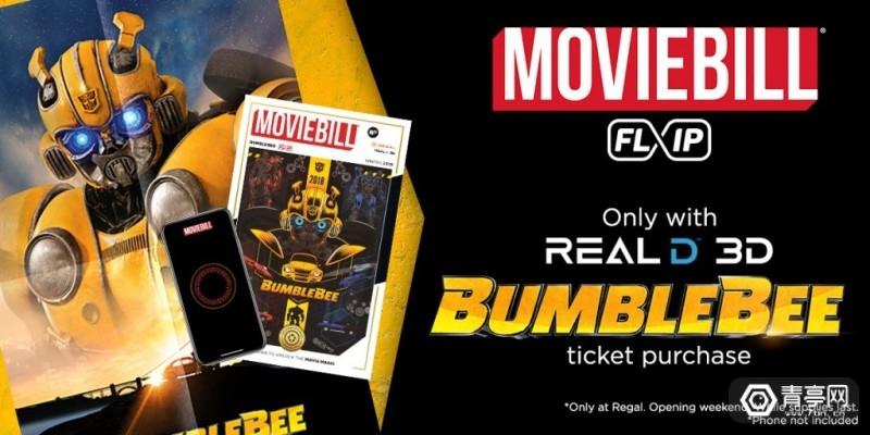 bumblebee-moviebill