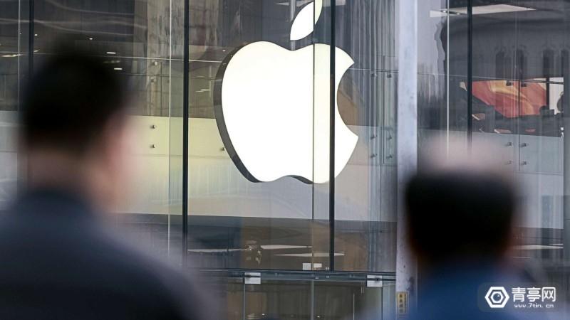 苹果apple