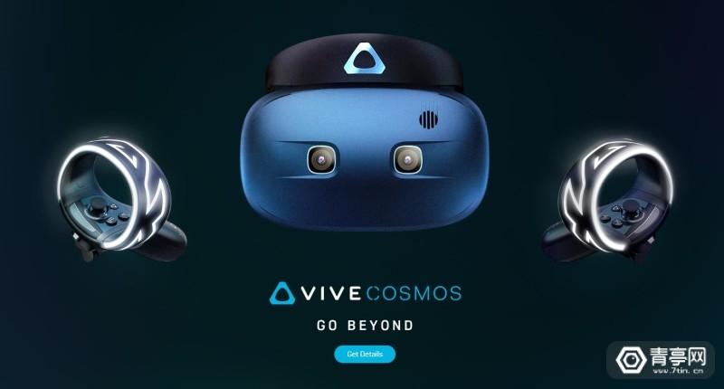 HTC Vive Cosmos (5)