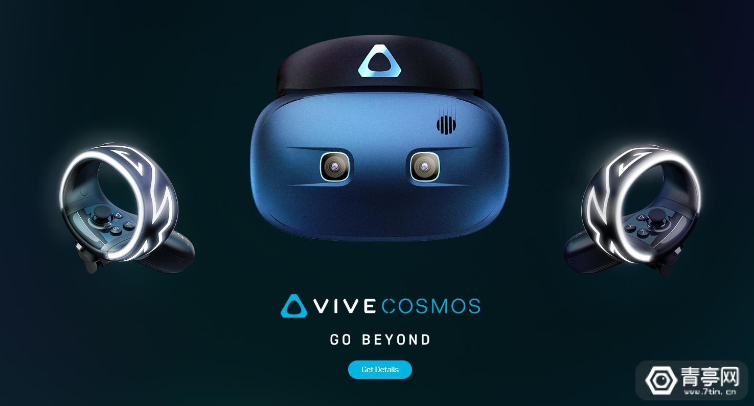 Vive Cosmos Play转向to B市场,或取代HTC Vive