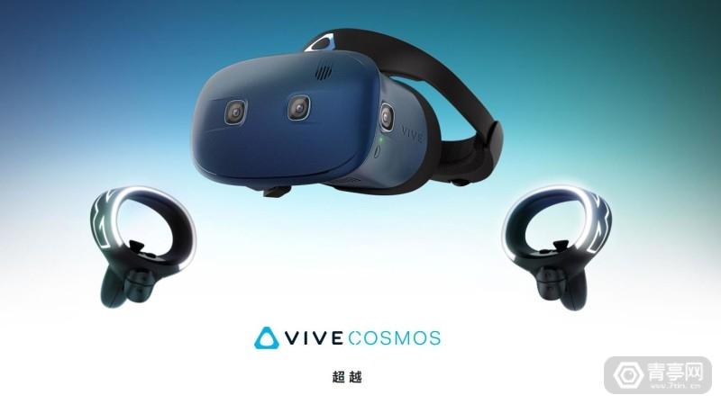 HTC Vive Cosmos (6)