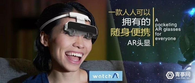 耐德佳上展示便携式AR显示伴侣产品WatchAR
