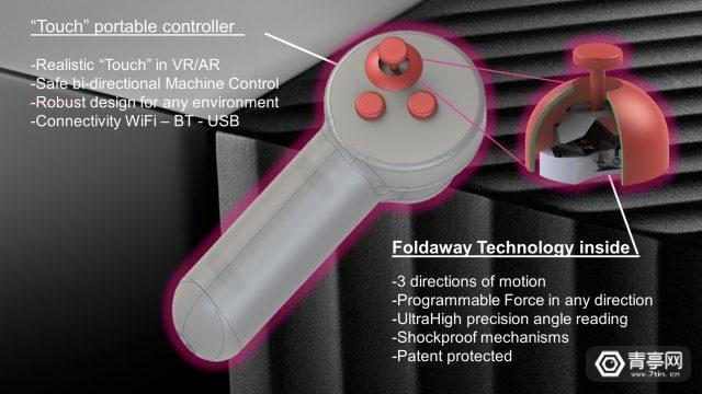 foldaway-haptics-1-1-640x360