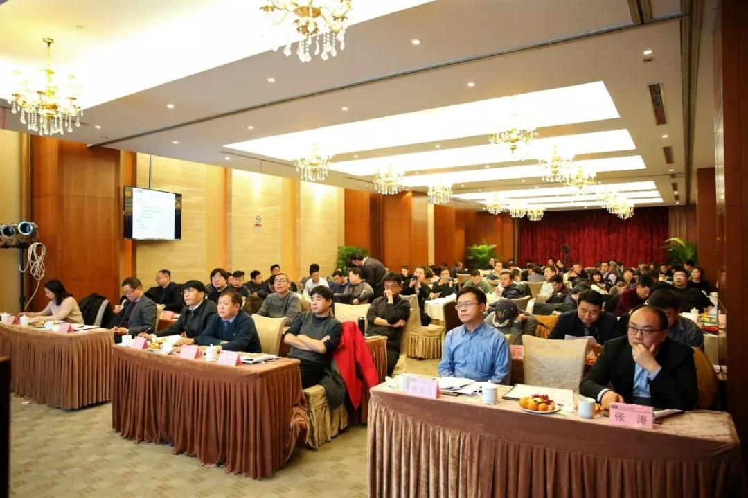 中国虚拟现实产学研联盟CVRVT第一届联盟理事2018年度大会成功举办