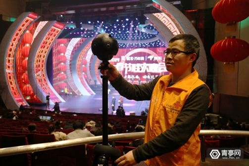 江西卫视春晚将采用5G+8K VR直播
