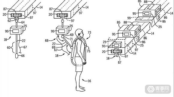 universal_vr_patent_1