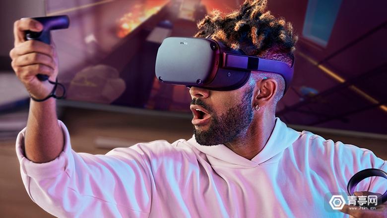 Oculus Quest (3)
