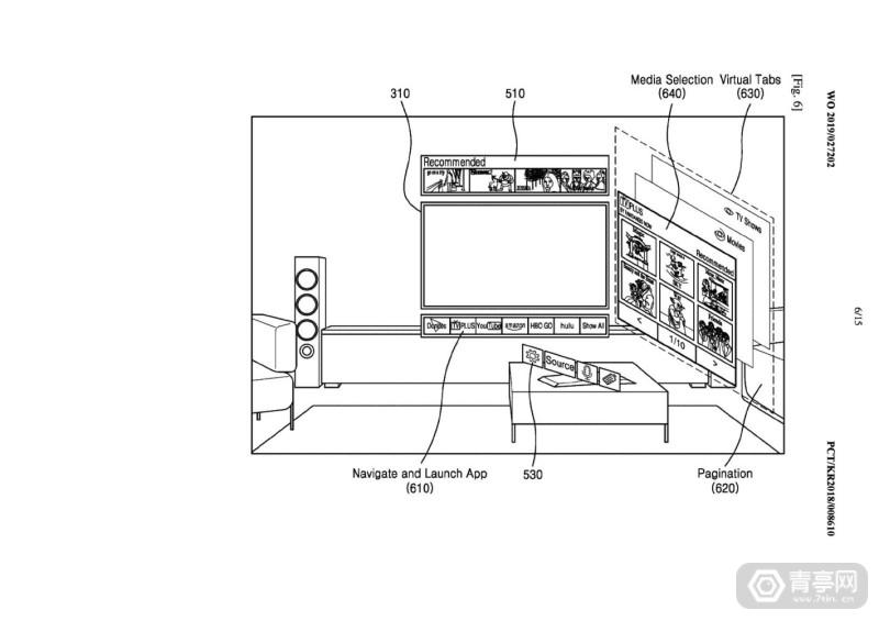 Samsung-AR-Goggles-Patent_6-1420x1004