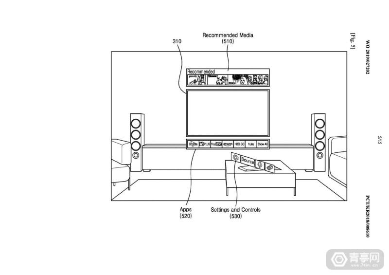 Samsung-AR-Goggles-Patent_5-1420x1004