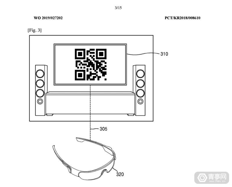 Samsung-AR-Goggles-Patent_3-1420x2009