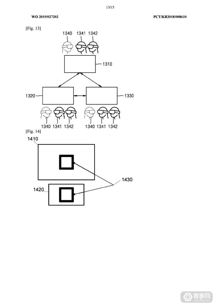 Samsung-AR-Goggles-Patent_13-1420x2009
