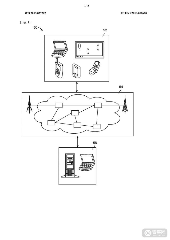 Samsung-AR-Goggles-Patent_1-1420x2009