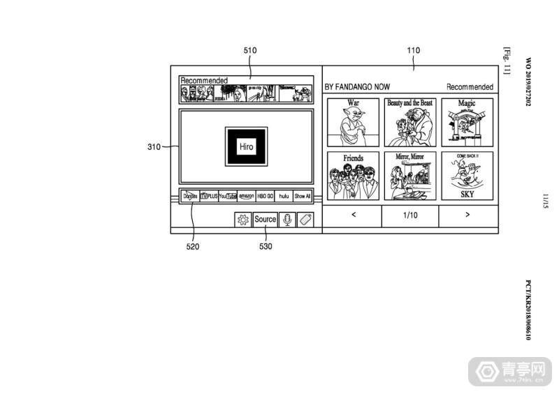 Samsung-AR-Goggles-Patent_11-1420x1004