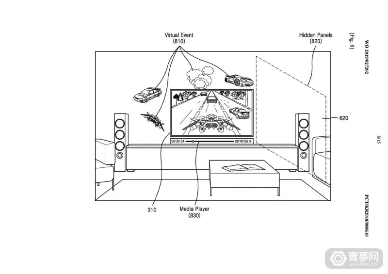 Samsung-AR-Goggles-Patent_8-1420x1004