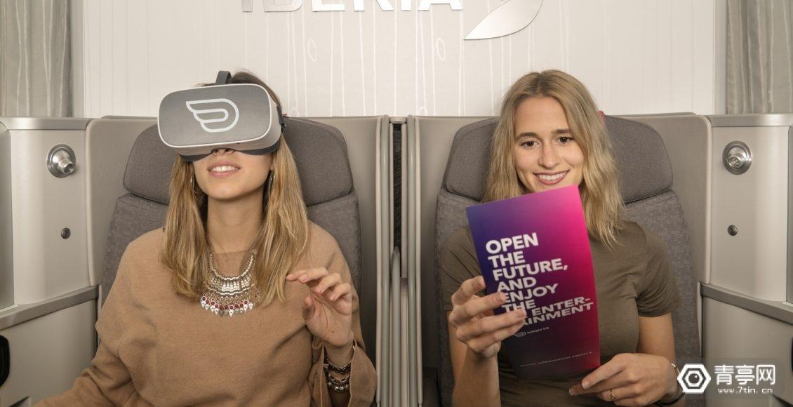 由Inflight VR运营,Iberia开通机上VR出租业务