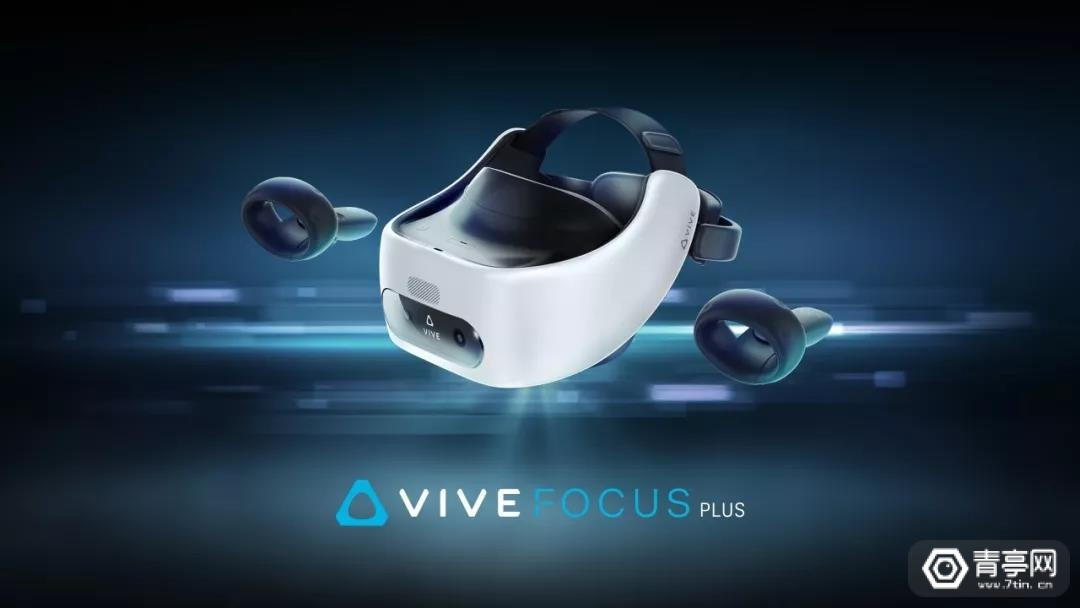 原生支持6DoF手柄,Vive Focus Plus将于MWC 2019发布