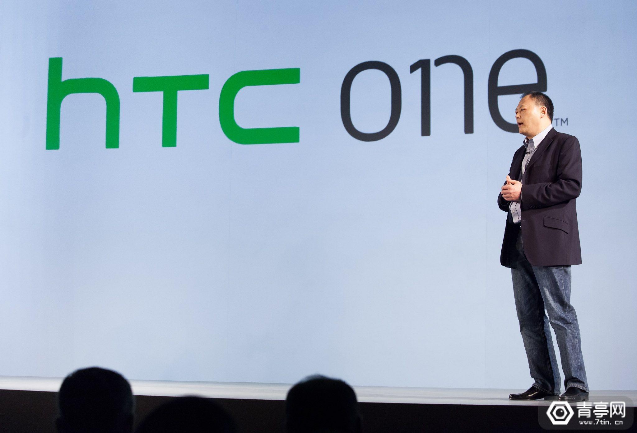 """外媒揭秘HTC手机""""死因"""":决策失误 """"令人恐惧""""的企业文化"""
