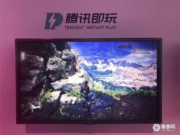 """腾讯与英特尔推云游戏平台""""腾讯即玩"""":适用PC、手机"""