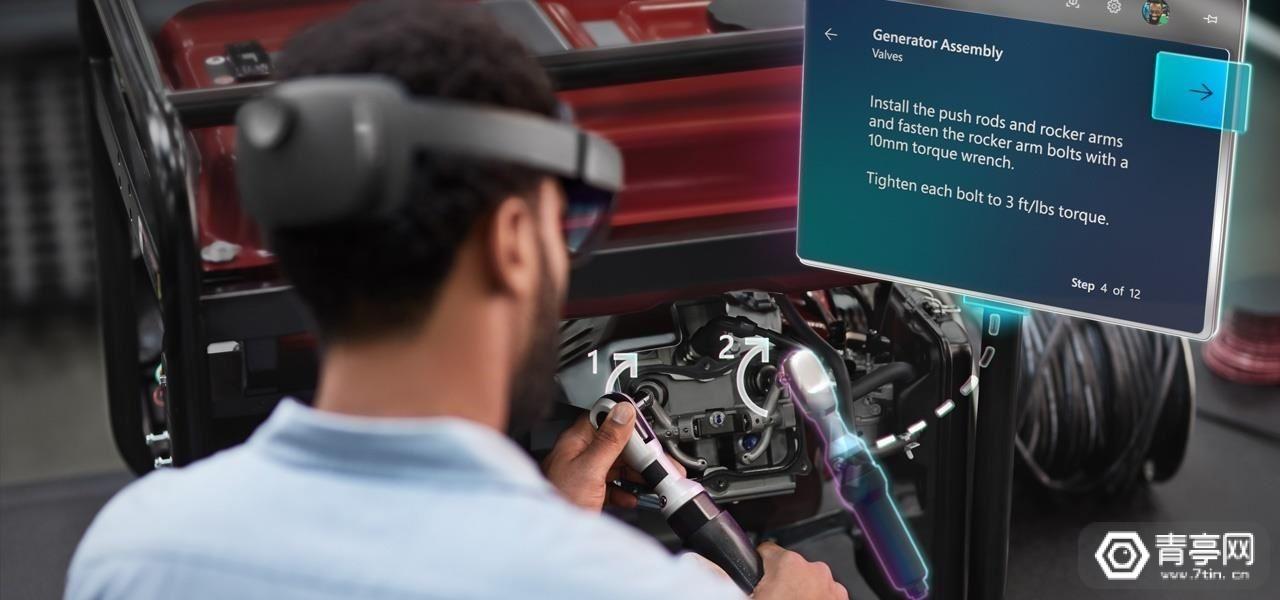 微软正开发轻量化AR眼镜,目标是打通消费者领域