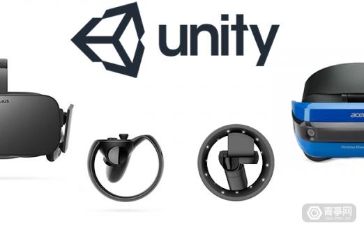 Oculus Unity插件现已支持Windows MR头显