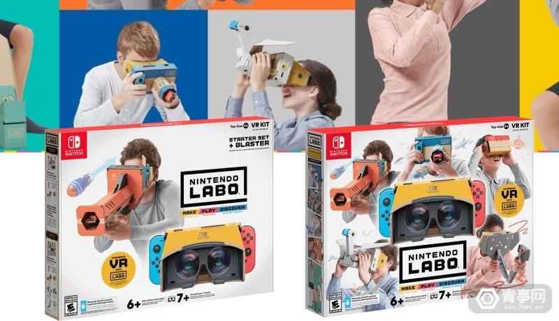 任天堂Labo VR