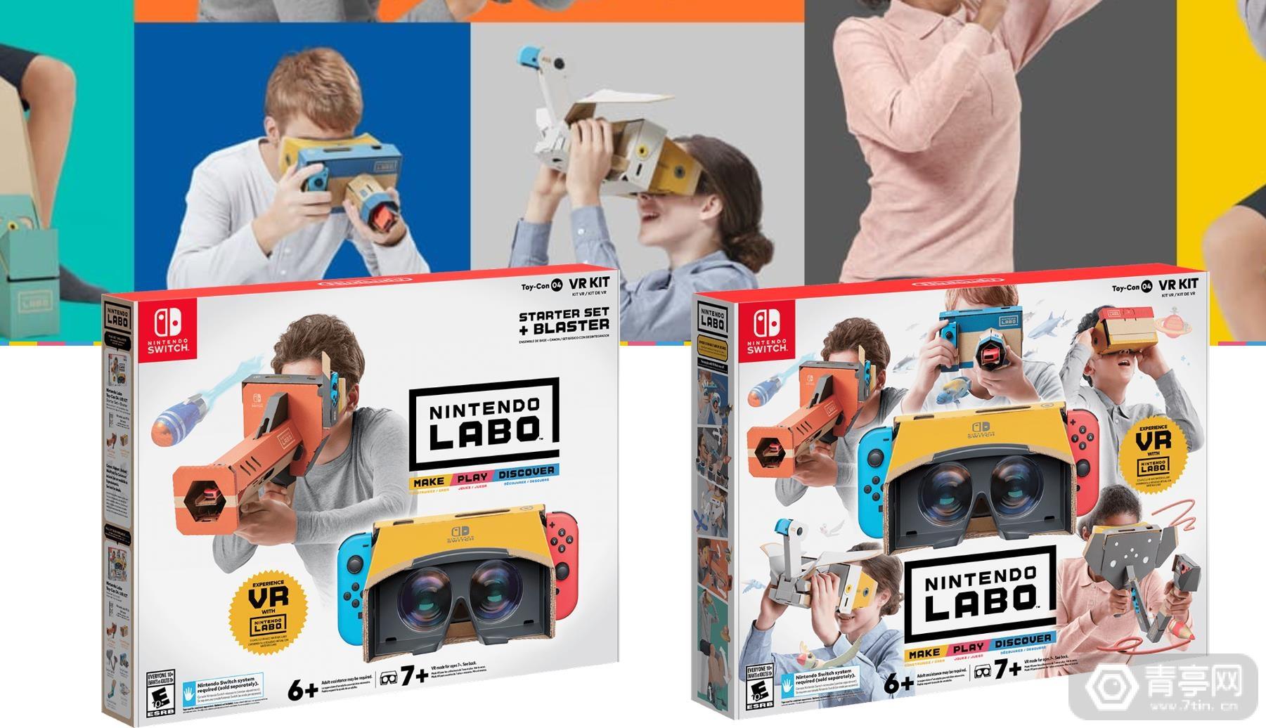 任天堂Labo VR套件发布,6种玩法全新升级