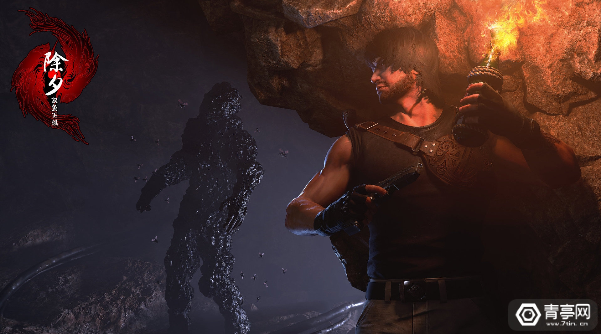 PS VR游戏《除夕:双鱼玉佩》即将发售
