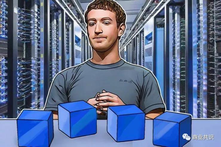 Facebook业务转型区块链!放弃中国市场