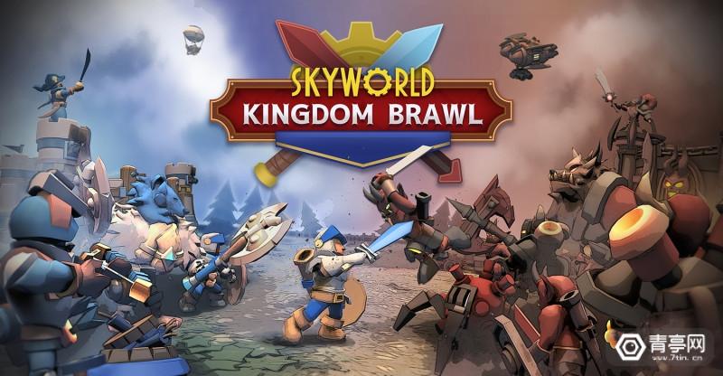 SkyworldBrawl_KeyArt_small-1