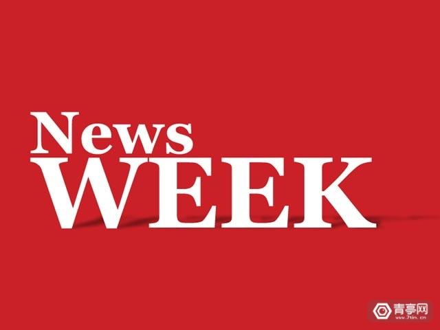 本周大新闻|京东方大举投资硅基OLED,2019国内VR游戏营收26.7亿元