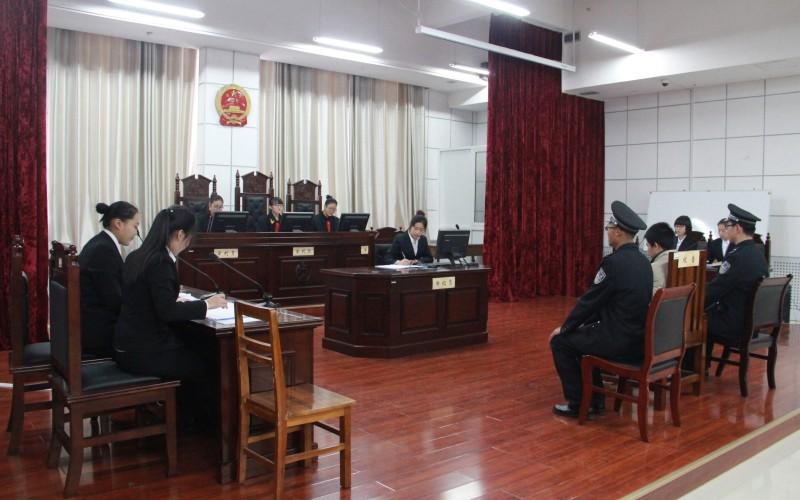 法庭 庭审 法院
