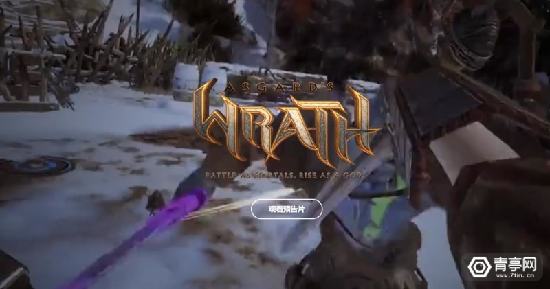 3A VR游戏《Asgard's Wrath》公开战斗系统