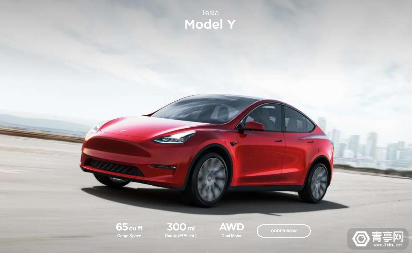 特斯拉Model Y发布会现场:惊现VR看车体验