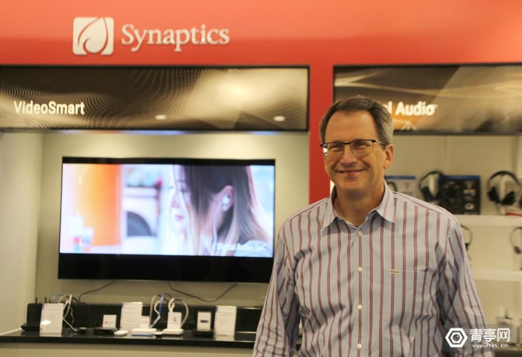 Synaptics CEO:已成为IoT服务公司,注视点渲染将改变VR显示