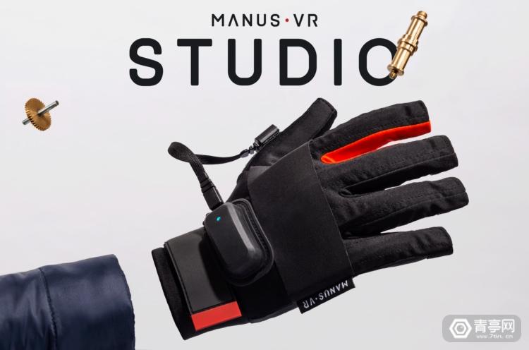 结合体感手套,Manus推低成本VR培训解决方案Studio