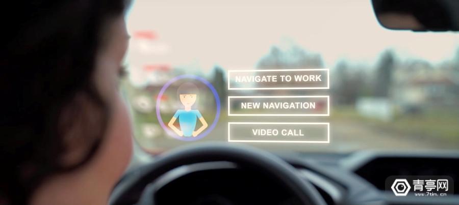 IFC投资AR HUD厂商CY Vision,开发下一代车载AR导航方案