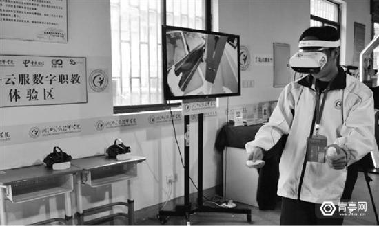 浙江公路技师学院建成5G+AR/VR新能源汽车实训基地