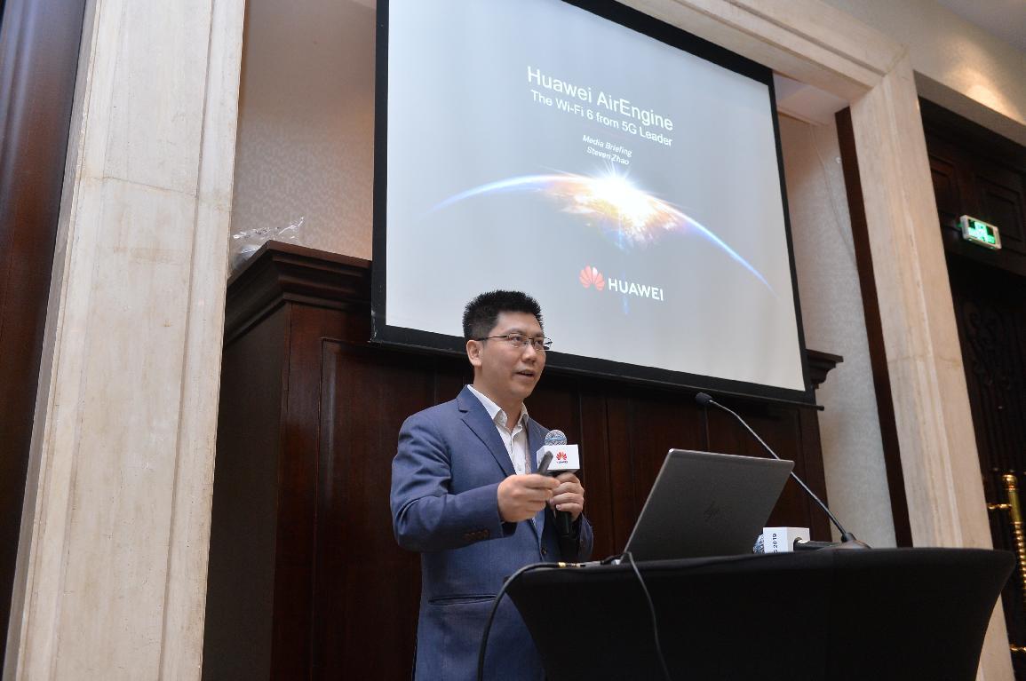 华为宣布启用全新Wi-Fi产品品牌AirEngine,并宣布Wi-Fi 6产品已在全球规模部署