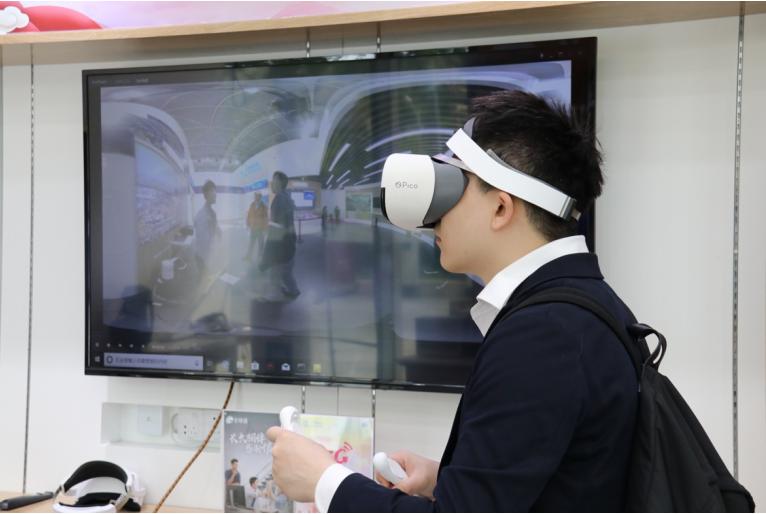 北京移动首家5G体验旗舰店