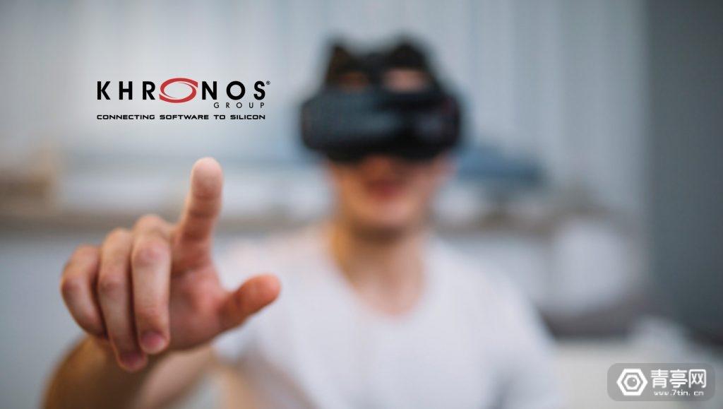 微软、宜家参与,Khronos成立3D可视化开放联盟