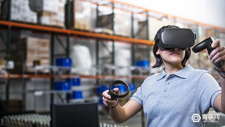 Oculus for Business 商用服务