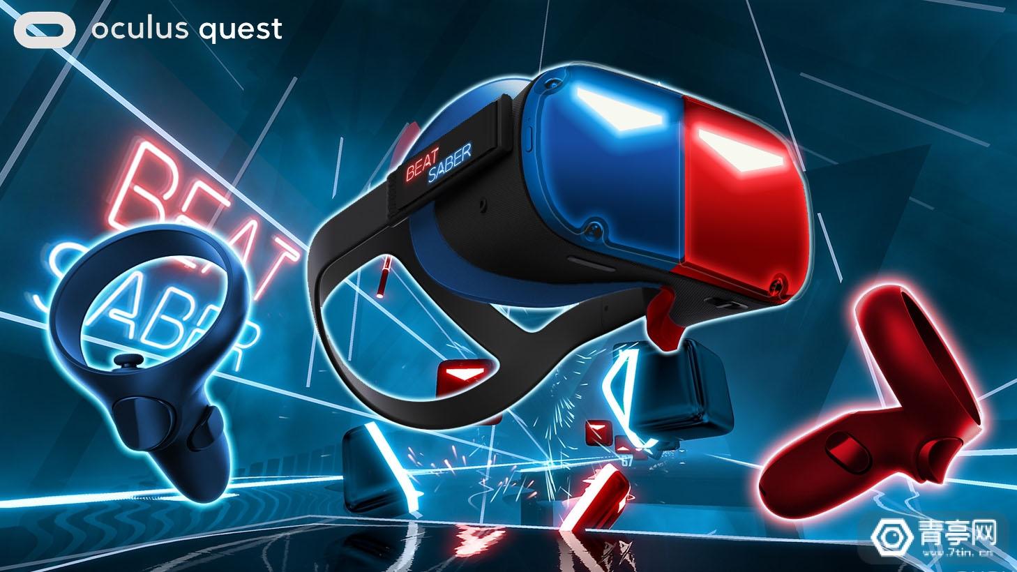 惊呆,粉丝为Oculus Quest设计游戏主题套装