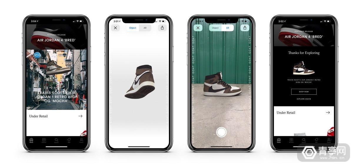 60%的人鞋码都不合适?Nike打算用帮你AR测量脚长
