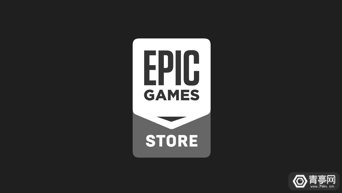Epic Games完成17.8亿美元融资,最新估值173亿美元