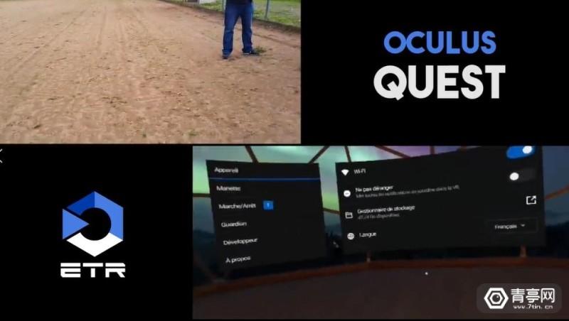 Oculus Quest户外追踪测试