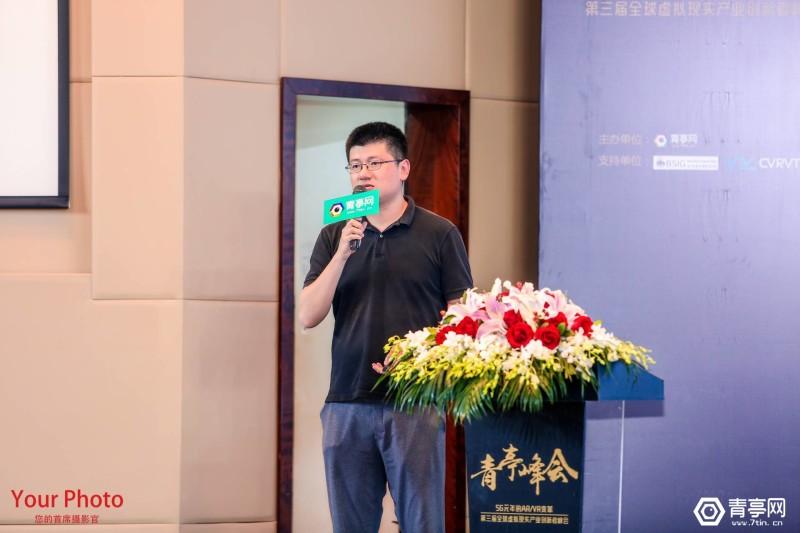 七维科技创始人殷元江