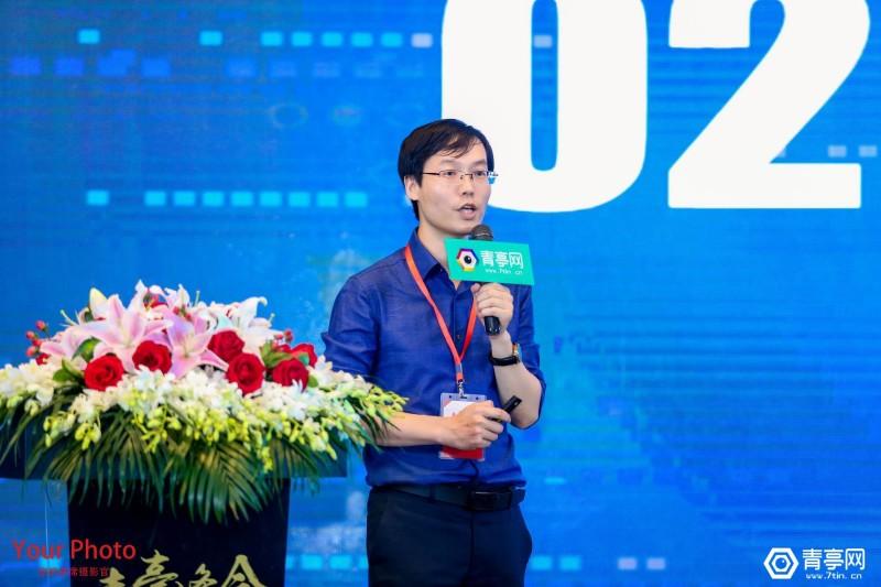 耐得佳 COO 段佳喜 第三届全球虚拟现实产业创新者峰会  (6)