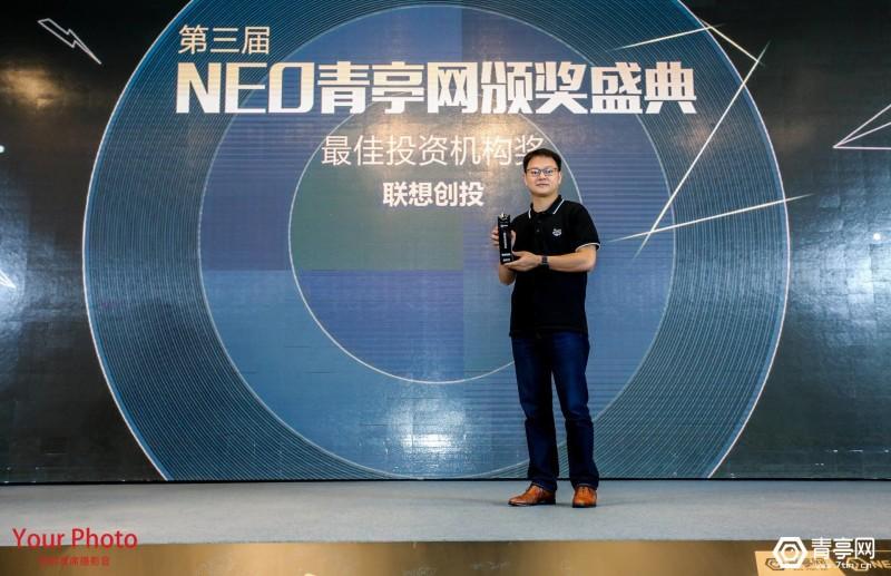 奖项 颁奖 第三届全球虚拟现实产业创新者峰会 (4)