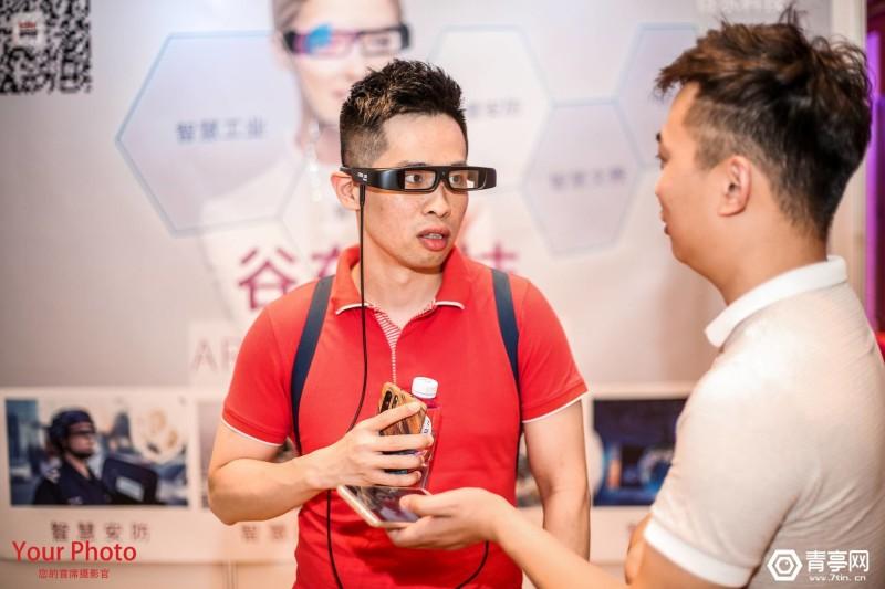 谷东科技 (5)